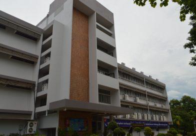 ประกาศมหาวิทยาลัยราชภัฏเลย เรื่อง แนวทางการจัดการเรียนการสอน การสอบ และการส่งผลการเรียน ในกรณีสถานการณ์อันเนื่องมาจากภาวะการแพร่ระบาดของเชื้อไวรัสโคโรนา 19 (COMID-19)