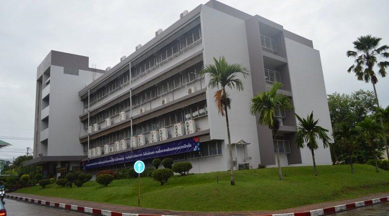 ประกาศมหาวิทยาลัยราชภัฏเลย เรื่อง มาตรการและการเฝ้าระวังการระบาดของโรคติดเชื้อไวรัสโคโรน่า ๒๐๑๙ (COVID-19)