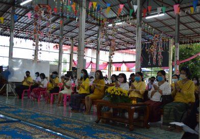 โครงการอนุรักษ์สืบสานประเพณีไทยท้องถิ่นในจังหวัดเลย  งานอนุรักษ์และสืบสานประเพณีถวายเทียนพรรษา ประจําปี 2563
